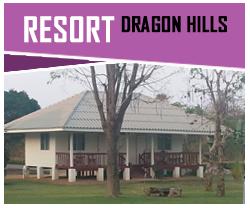 Resort-Dragon-Hills