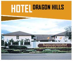hotel-Dragon-Hills
