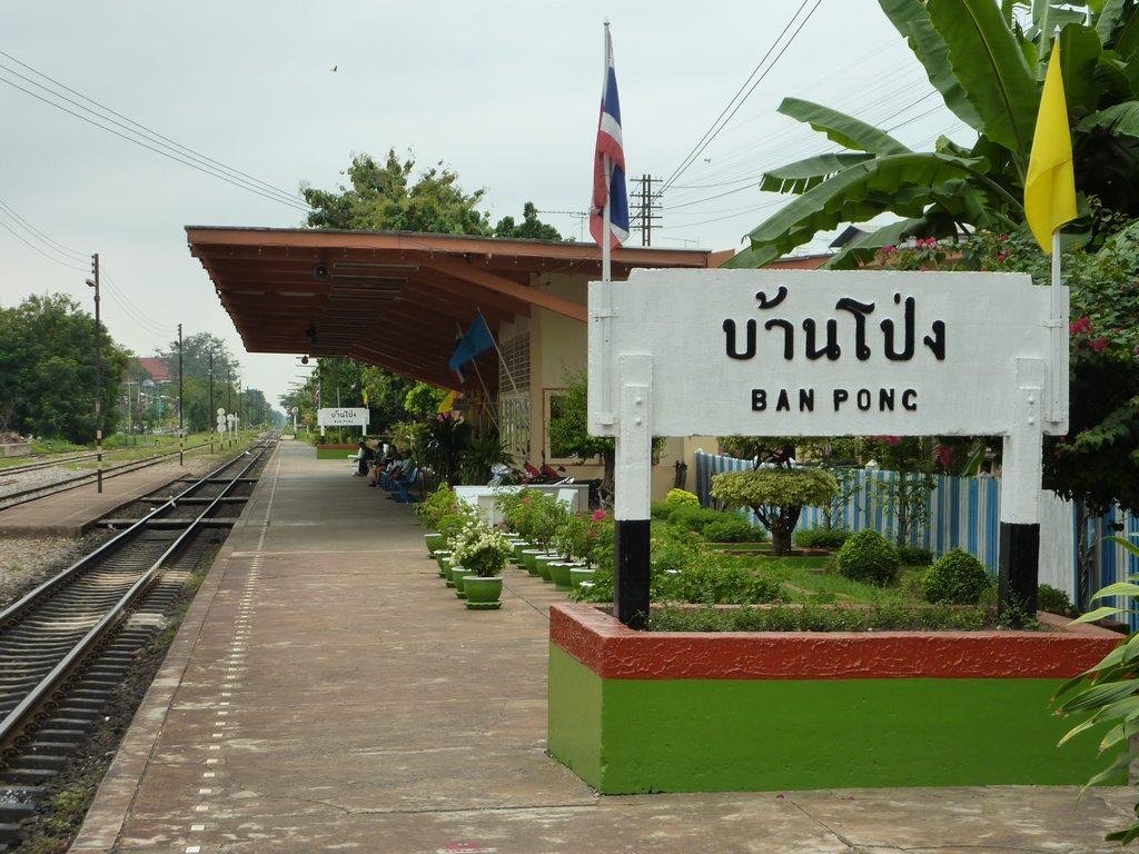 Ban Pong