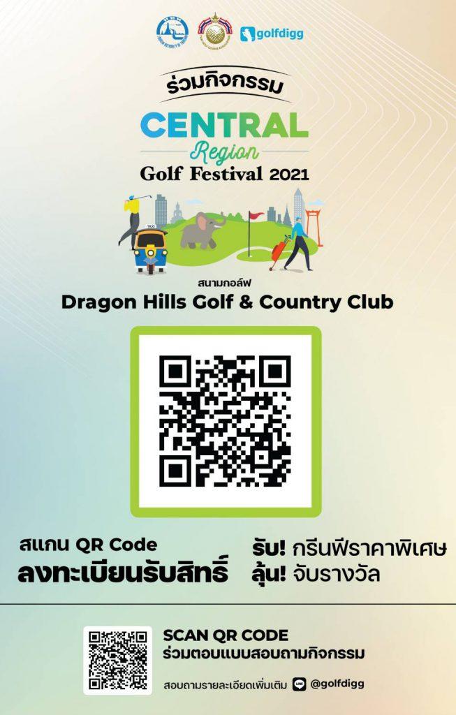 Central Region Golf Festival 2021